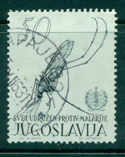 Yugoslavia 1962 Malaria Eradication FU lot40503