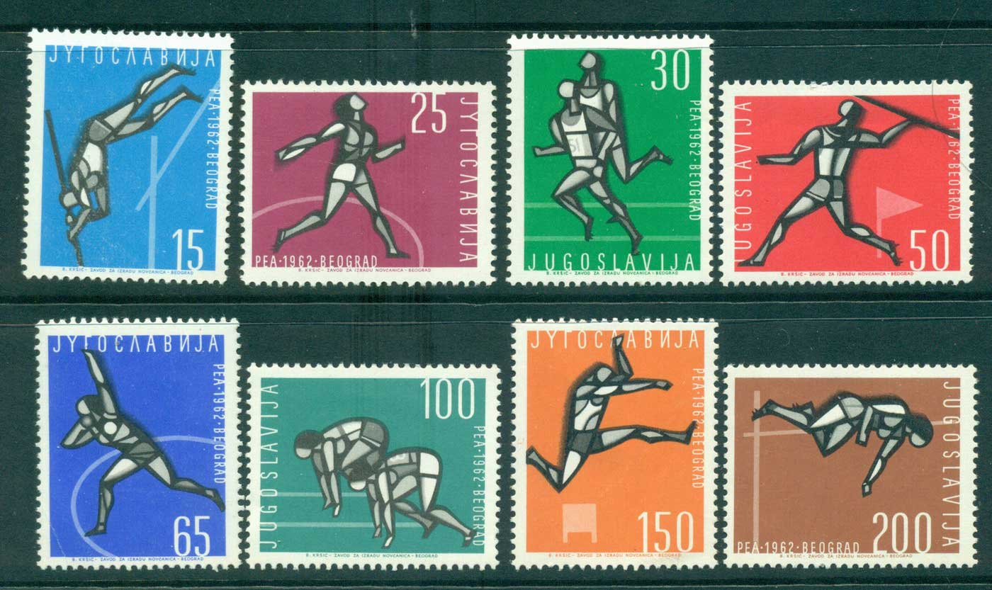 Yugoslavia 1962 European Athletics MLH lot40507