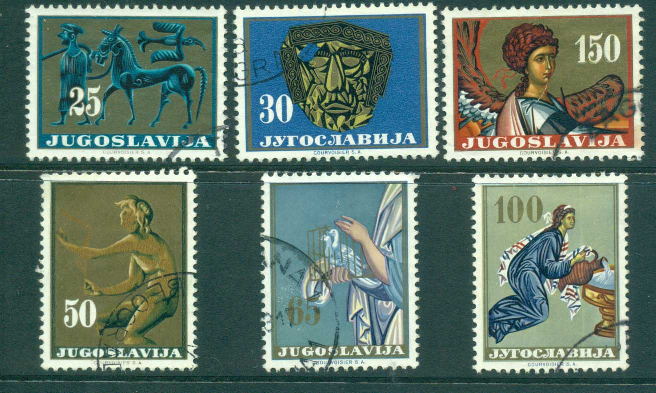 Yugoslavia 1962 Yugoslav Art Treasures FU lot40511