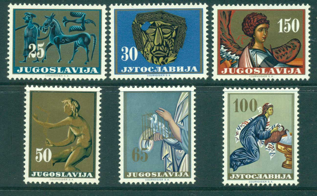Yugoslavia 1962 Yugoslav Art Treasures MLH lot40512