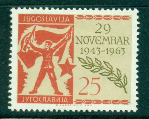 Yugoslavia 1963 Democratic Federation MLH lot40517