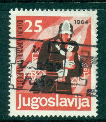 Yugoslavia 1964 Voluntary Firemen FU lot40522