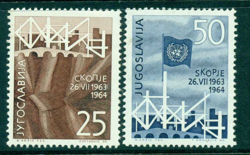 Yugoslavia 1964 Earthquake at Skopje MLH lot40525