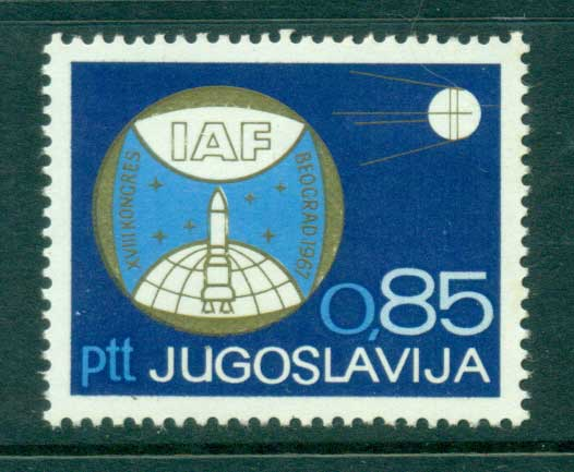 Yugoslavia 1967 Astronautical Federation MLH lot40574