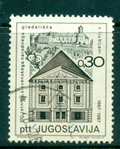 Yugoslavia 1967 Slovene national Theatre lot40575