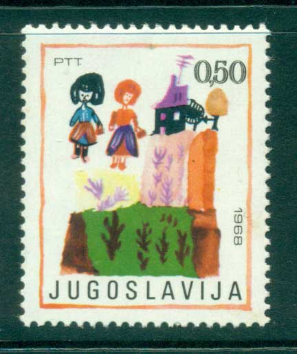 Yugoslavia 1968 Children's Week MLH lot40584