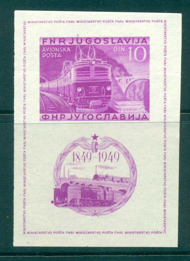 Yugoslavia 1949 Centenary of Yugoslav Railroads MS MLH lot40659