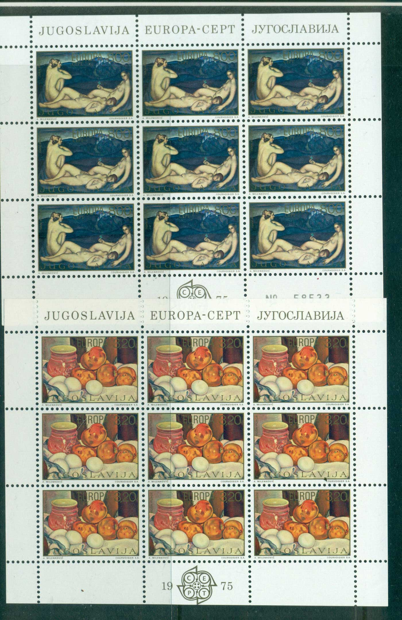 Yugoslavia 1975 Europa Sheetlets MUH lot40671