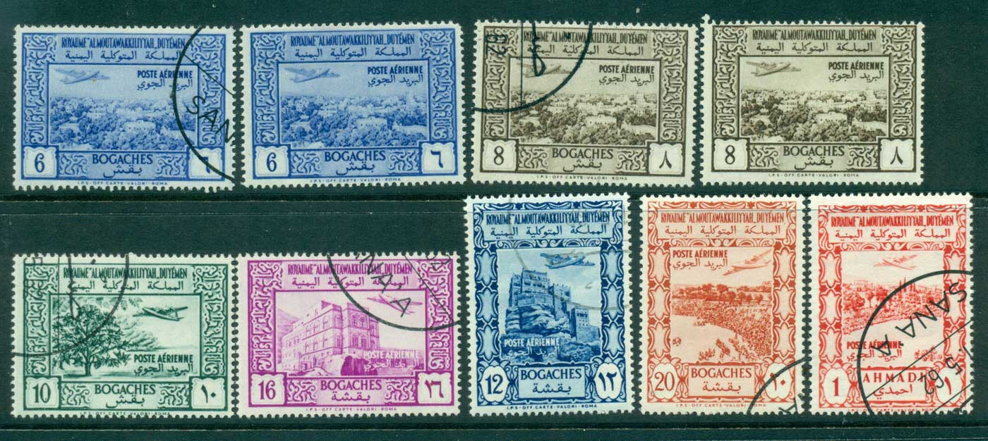 Yemen 1951 Pictorials Air Mails Asst (9)MLH/CTO lot40828