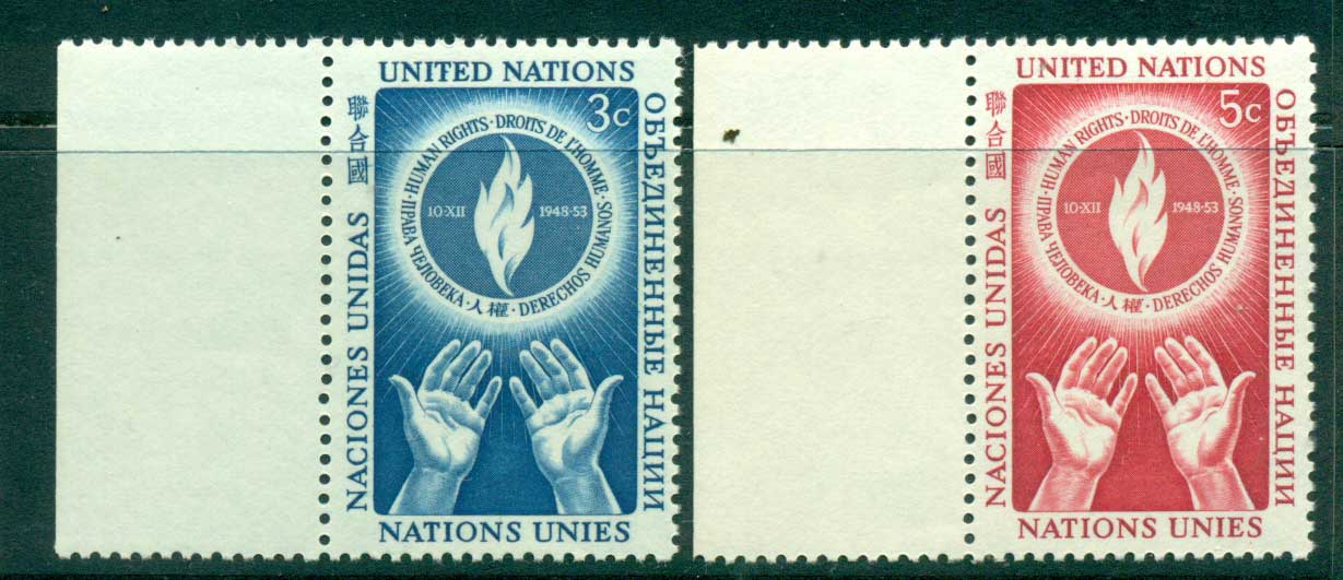 UN New York 1953 Human Rights Day MUH lot40850
