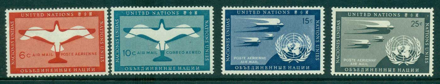 UN New York 1951 Air mail MLH lot40852