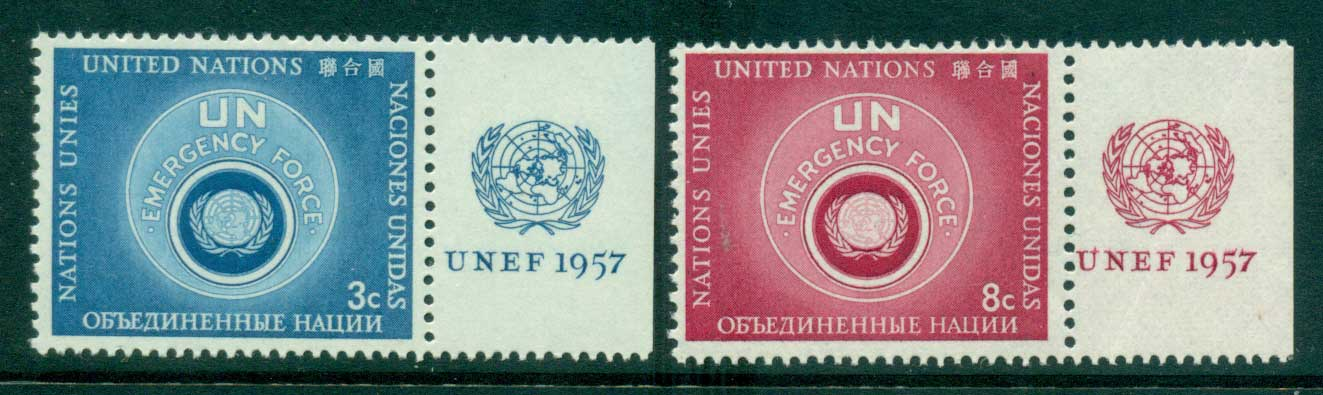UN New York 1957 UN Emergency Force Imprint Sgl. MUH lot40857