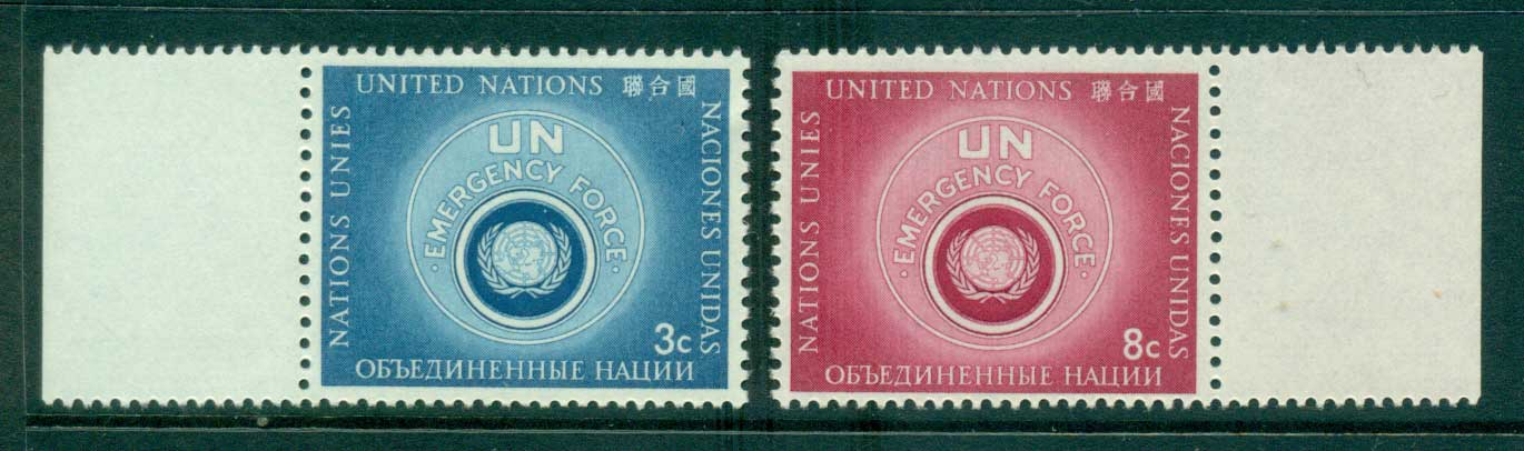 UN New York 1957 UN Emergency Force Marginal MUH lot40858