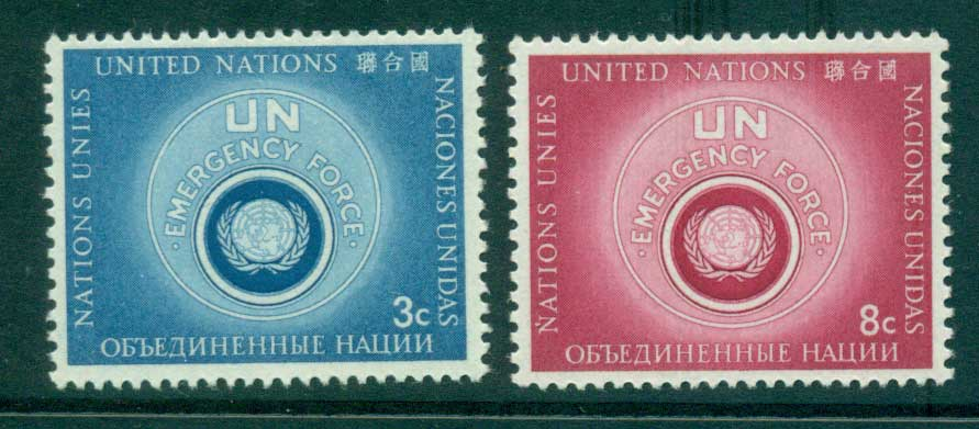 UN New York 1957 UN Emergency Force MUH lot40859