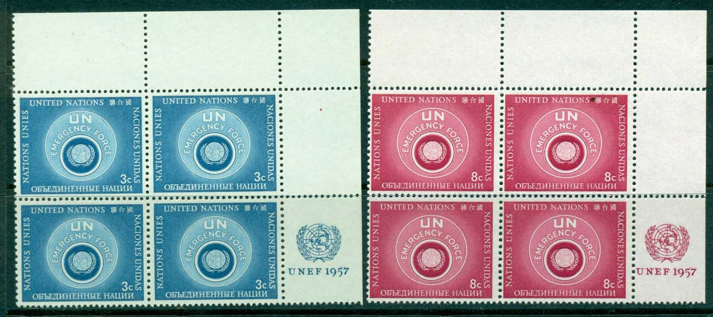 UN New York 1957 UN Emergency Force Imprint Blk 4 MUH lot40861