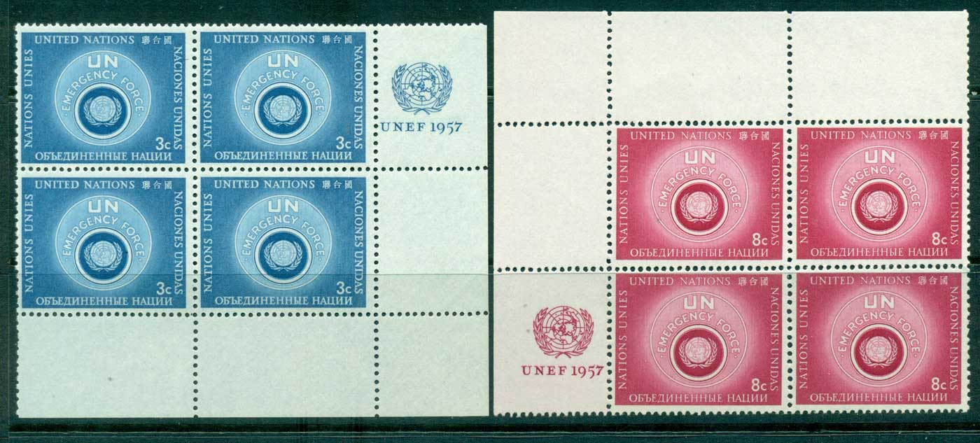 UN New York 1957 UN Emergency Force Imprint Blk 4 MUH lot40862