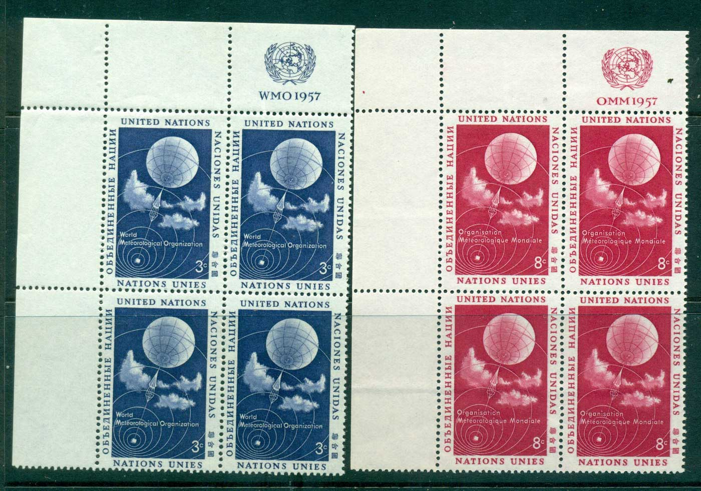 UN New York 1957 World Meterological Org. Imprint Blk 4 MUH lot40865