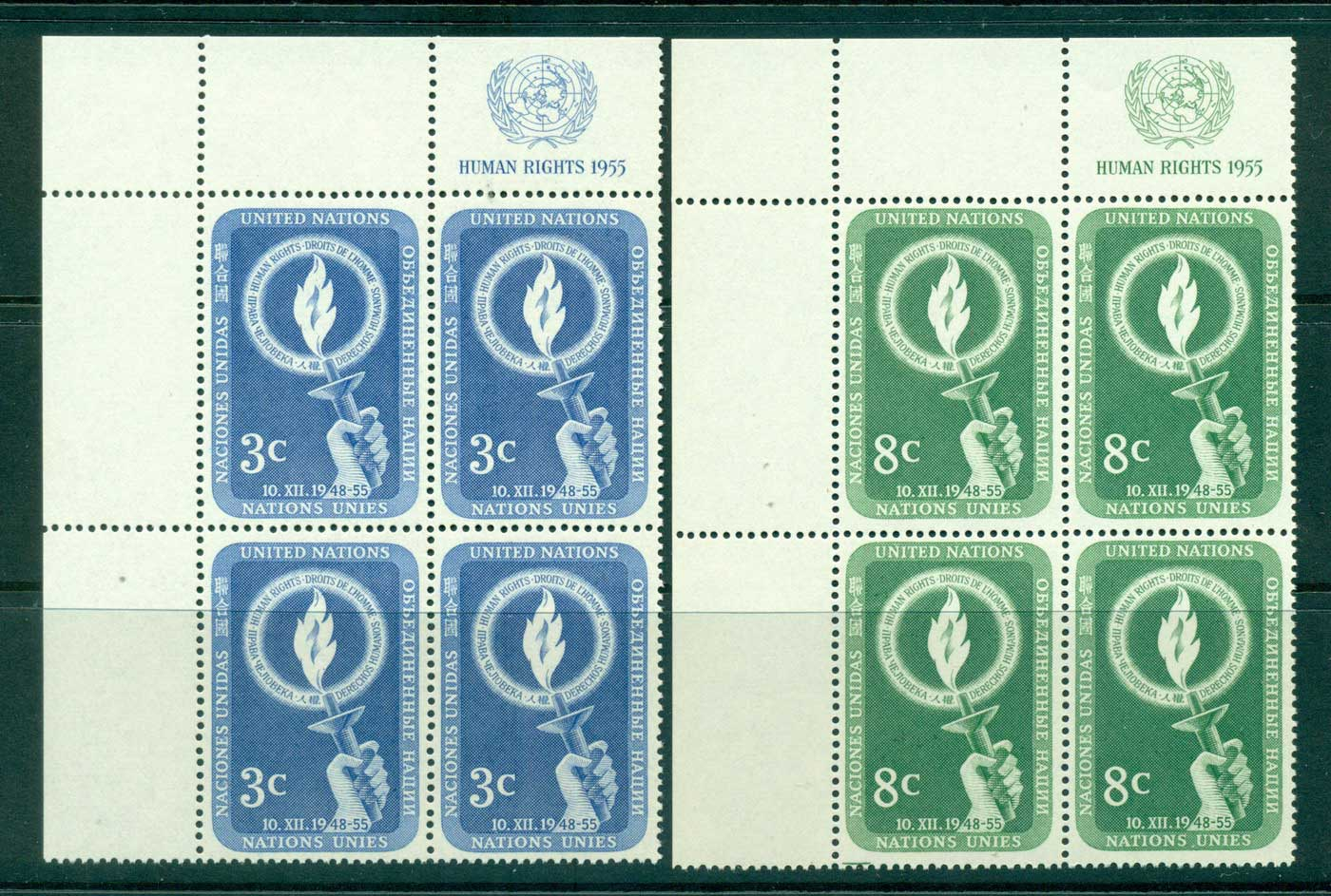 UN New York 1955 Human Rights Day Imprint Blk4 TL MUH lot40867