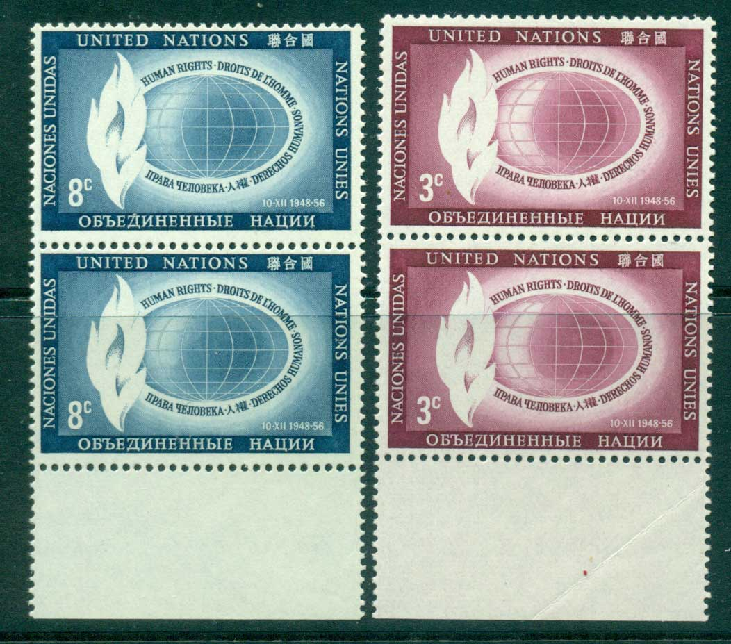 UN New York 1956 Human Rights Day Pair MUH lot40875