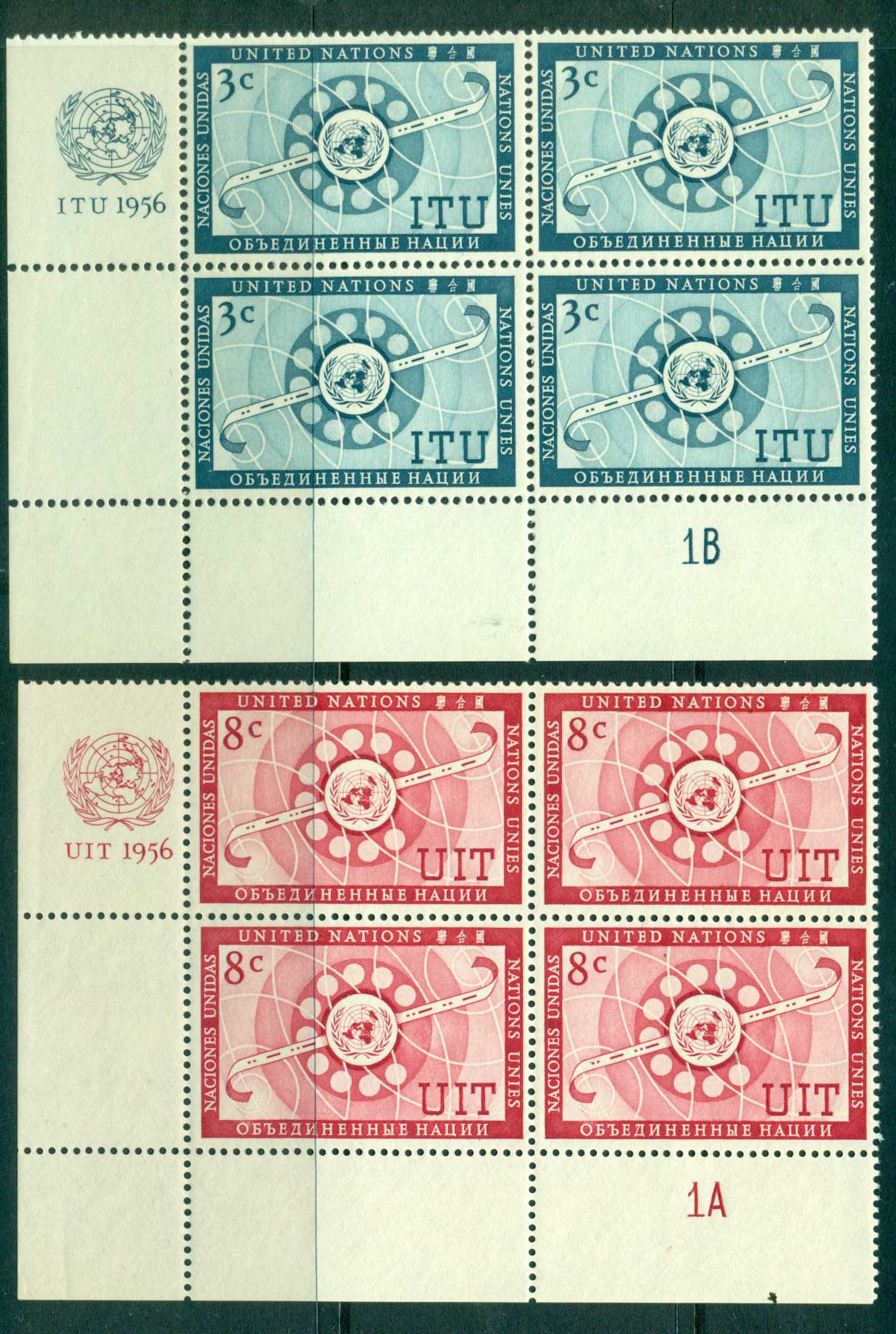 UN New York 1956 Honouring the ITU Plate # Imprint Blk 4 MUH lot40882
