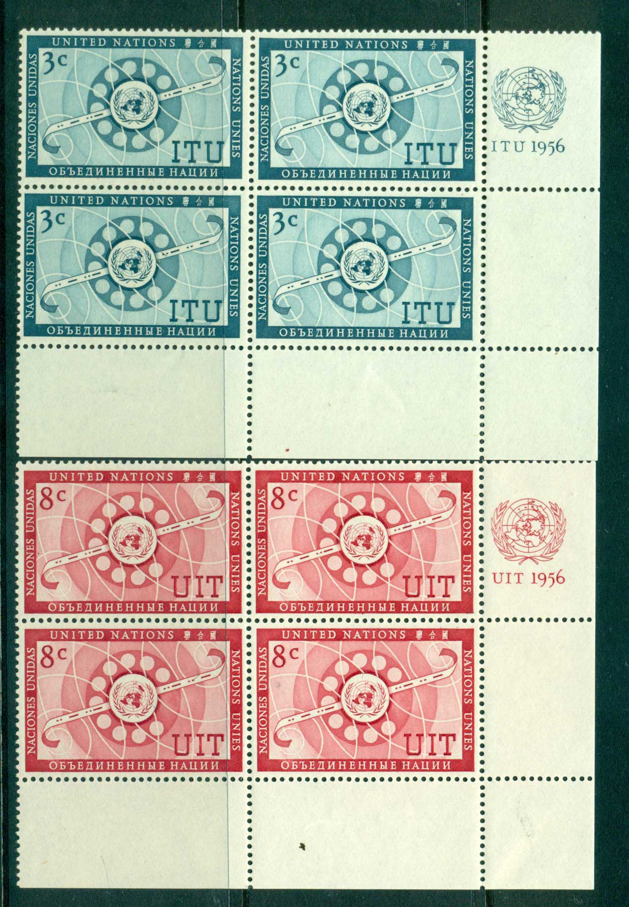UN New York 1956 Honouring the ITU Imprint Blk 4 MUH lot40883