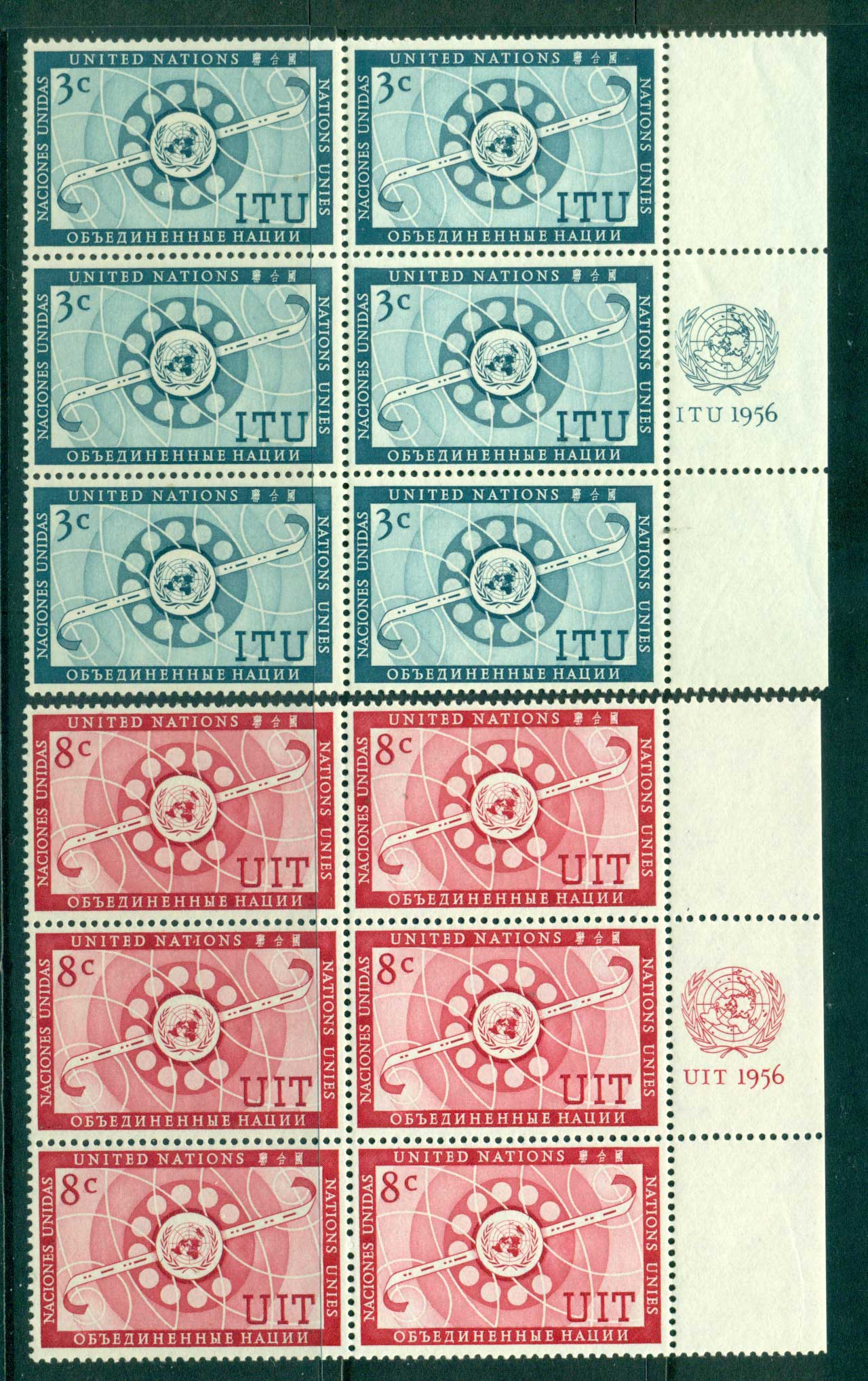 UN New York 1956 Honouring the ITU Imprint Blk 6 MUH lot40884