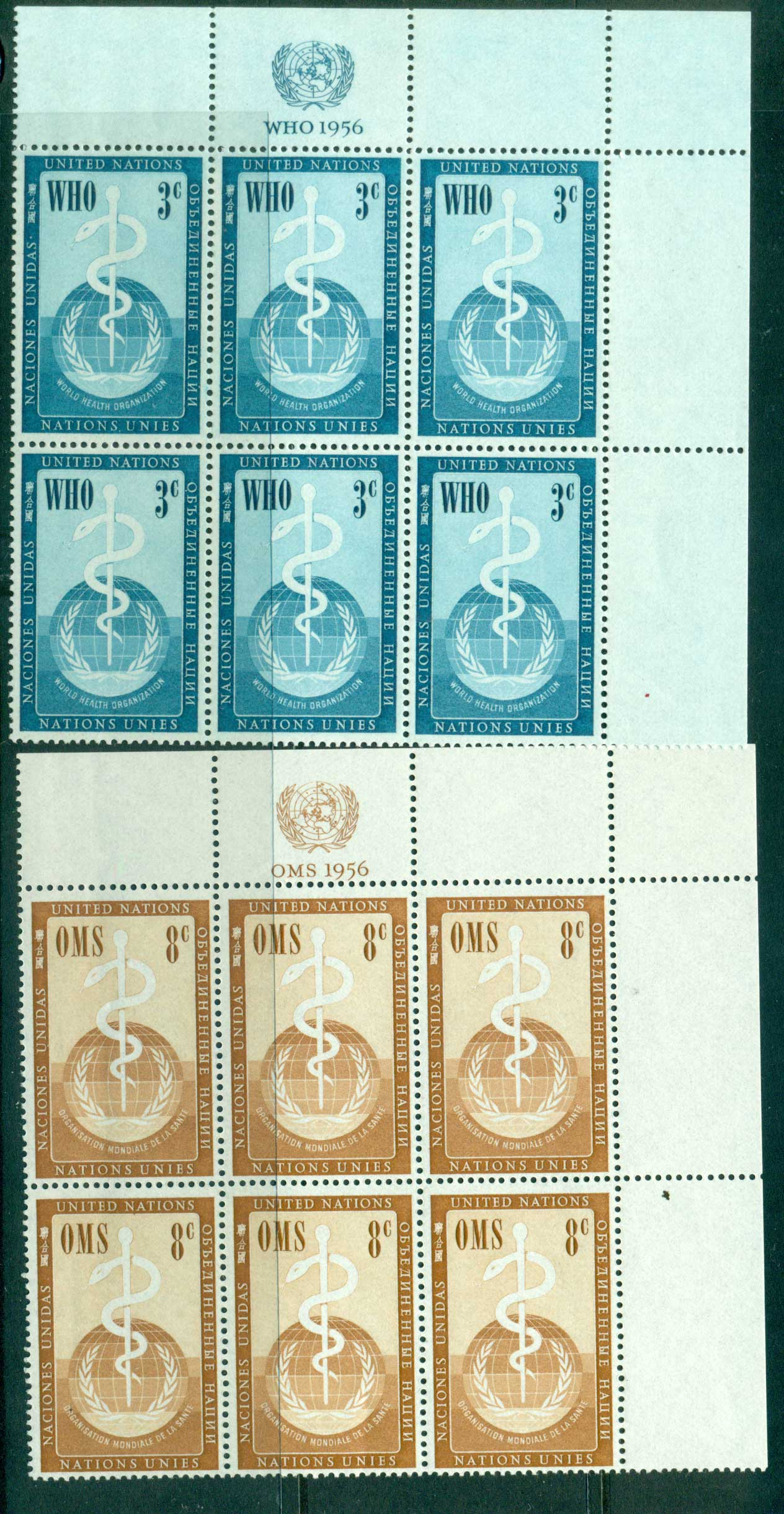 UN New York 1956 Honouring the WHO Imprint Blk 6 MUH lot40886