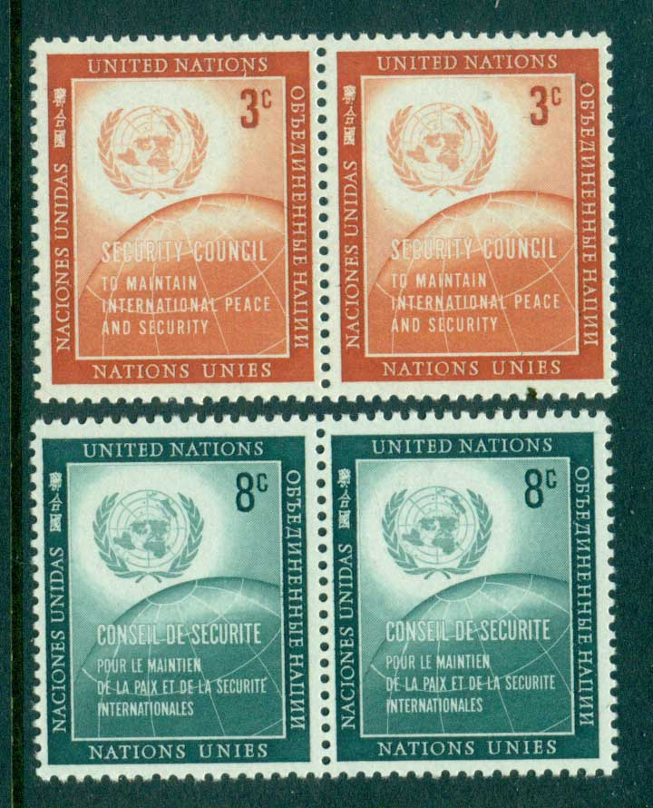 UN New York 1957 Honouring the Security Council pair MUH lot40894