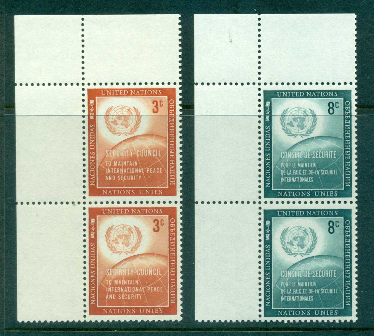 UN New York 1957 Honouring the Security Council pair MUH lot40895