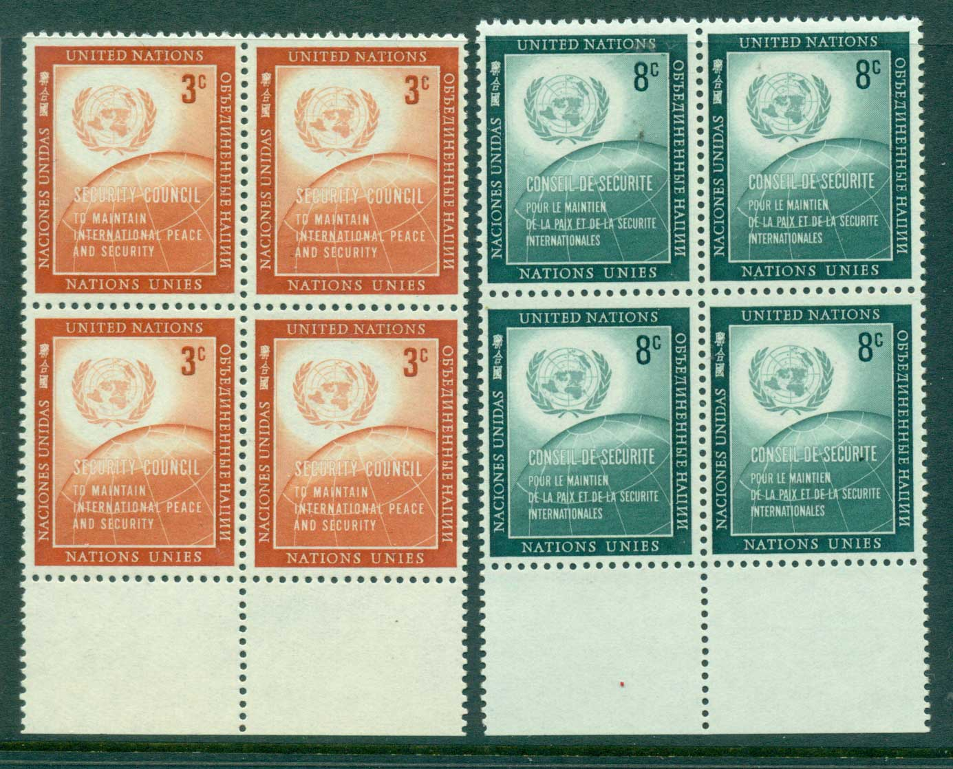 UN New York 1957 Honouring the Security Council Blk 4 MUH lot40896