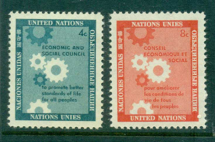 UN New York 1957 Honouring the Economic & Social Council MUH lot40897
