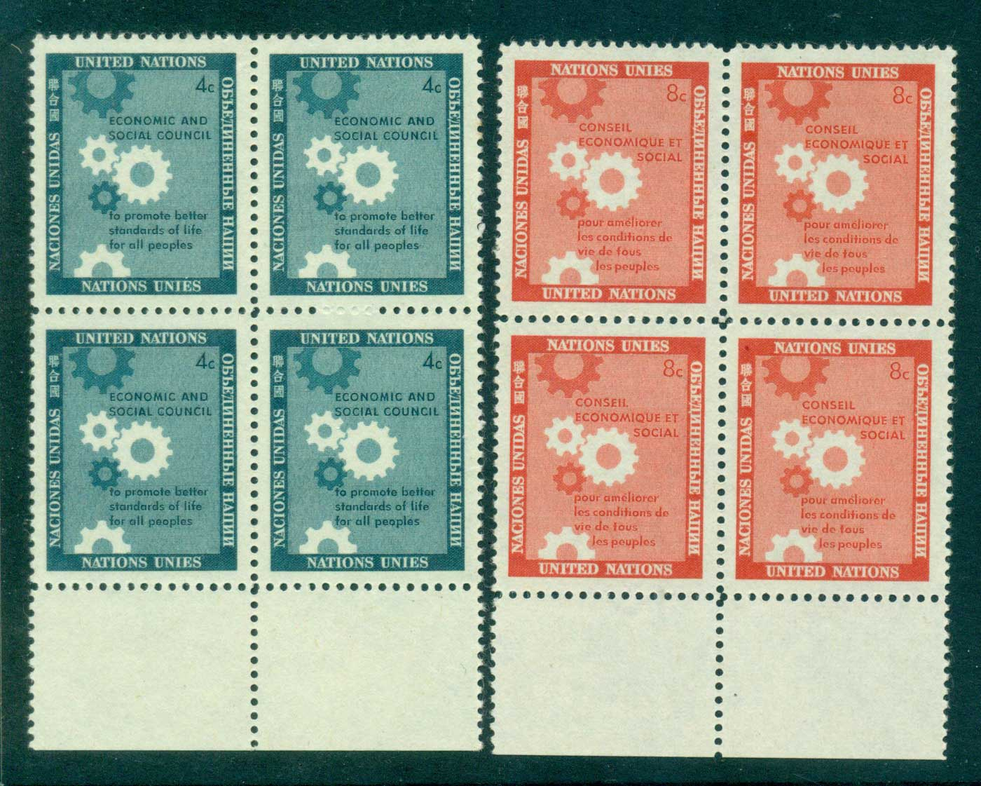 UN New York 1957 Honouring the Economic & Social Council Blk 4 MUH lot40901
