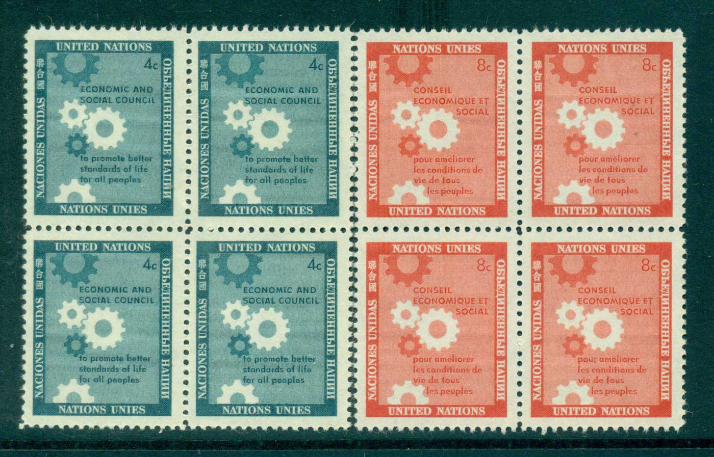 UN New York 1957 Honouring the Economic & Social Council Blk 4 MUH lot40902