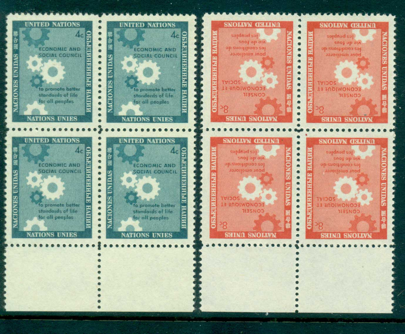 UN New York 1957 Honouring the Economic & Social Council Blk 4 MUH lot40903