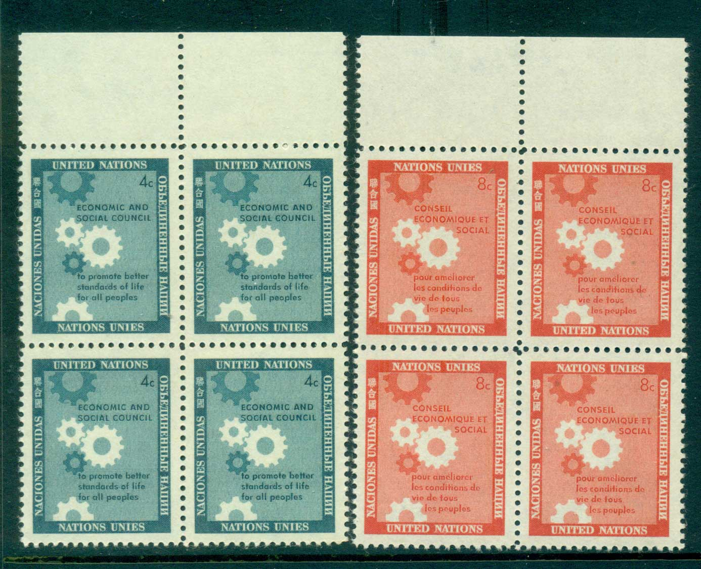 UN New York 1957 Honouring the Economic & Social Council Blk 4 MUH lot40904