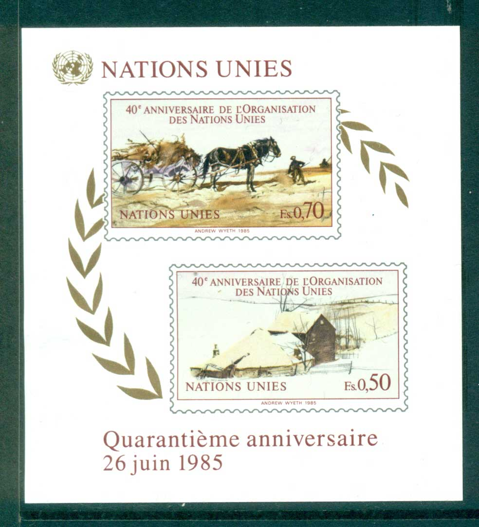 UN Geneva 1985 40th Anniversary of UN MS MUH lot40934