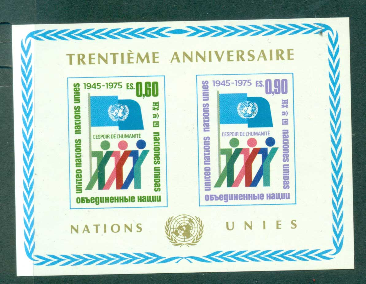UN Geneva 1975 30th Anniversary of UN MS MUH lot40935