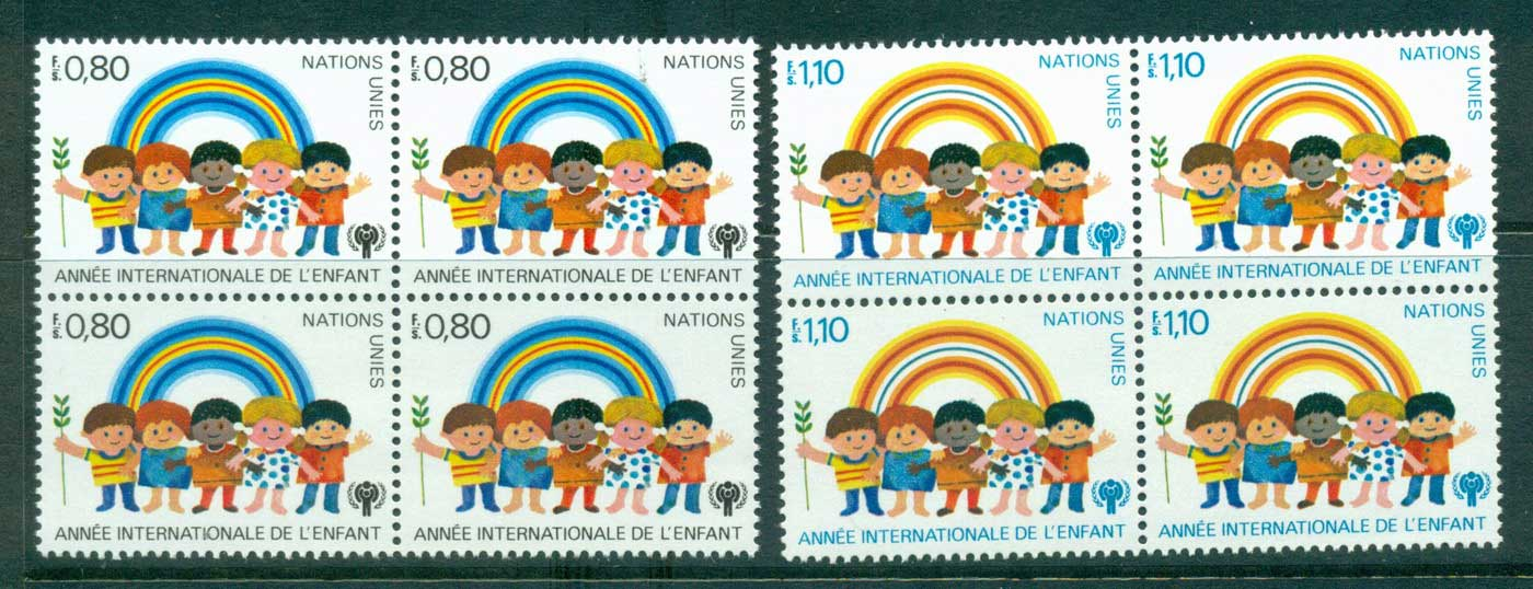 UN Geneva 1979 IYC Intl. year of the Child Blk 4 MUH lot41026