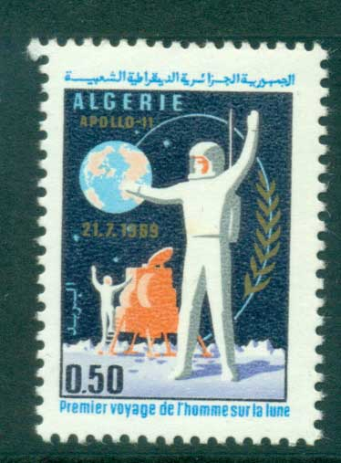 Algeria 1969 Moon Landing MUH lot41551