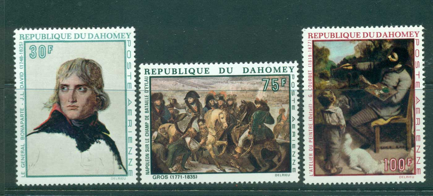 Dahomey 1969 30,75 7 100fr Birth of Napoleon MUH lot41607