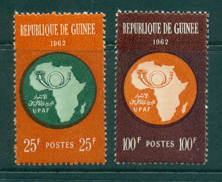 Guinee 1962 African Postal Union MUH lot41631