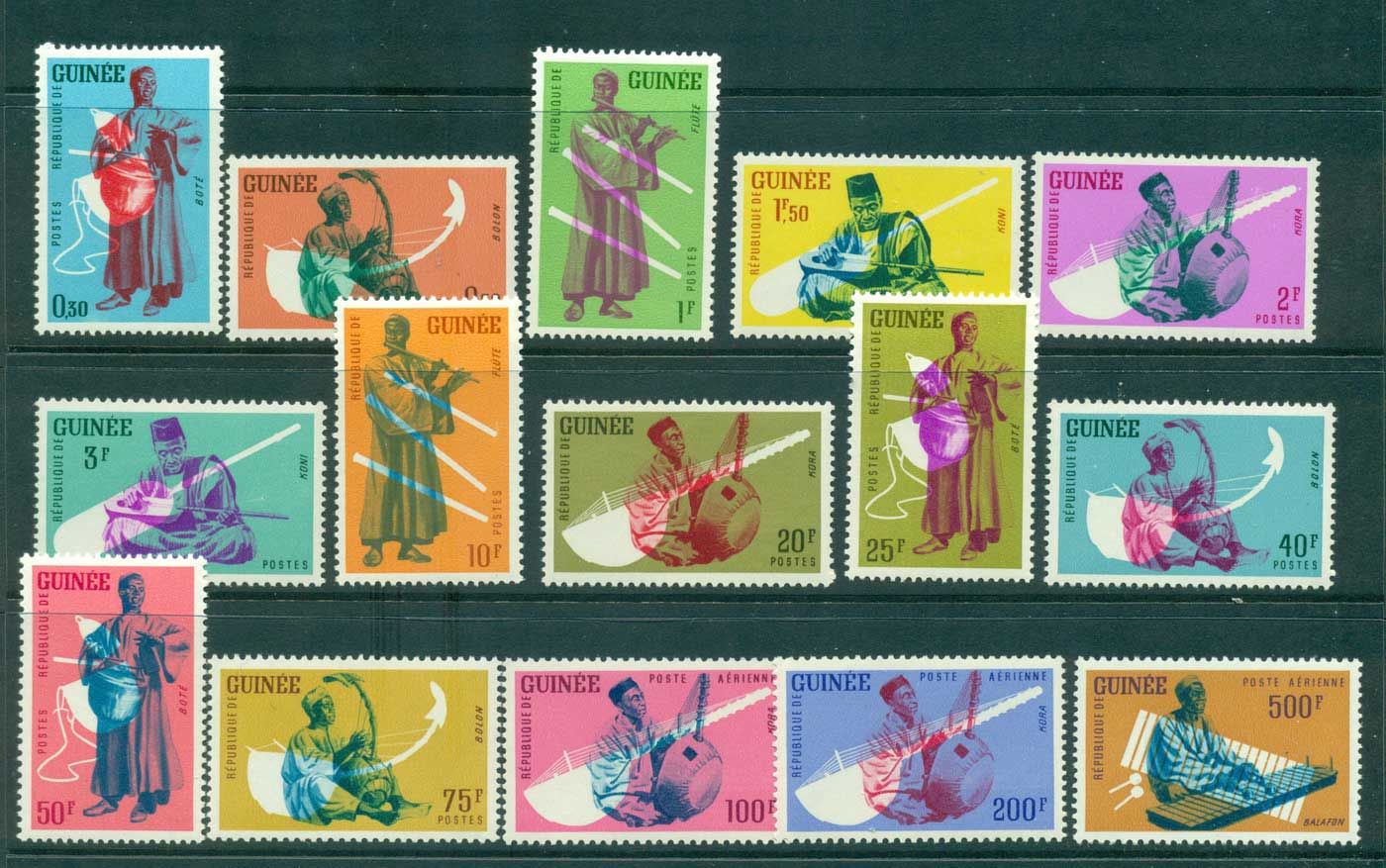 Guinee 1962 Musical Instruments MUH lot41632