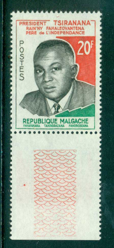 Madagascar 1960 Pres. Philibert Tsiranana MUH lot41698