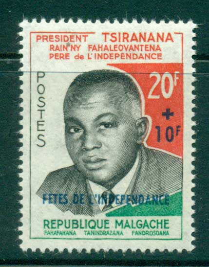 Madagascar 1960 Pres. Philibert Tsiranana Independence Opt MUH lot41709