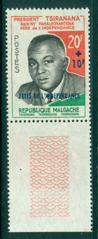 Madagascar 1960 Pres. Philibert Tsiranana Independence Opt MUH lot41710