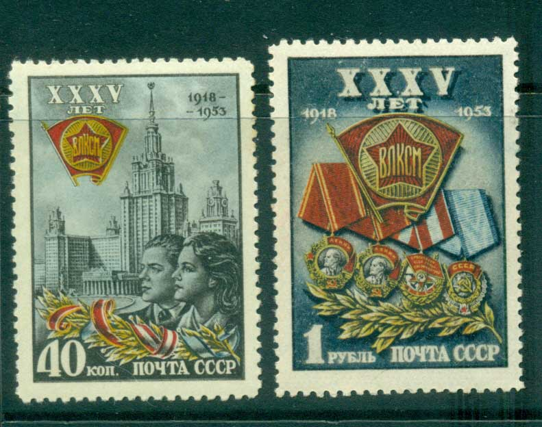 Russia 1953 Young Communist League MUH lot41954