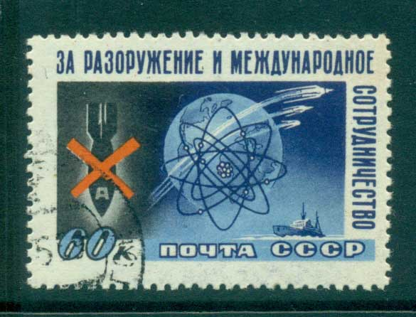 Russia 1958 Atomic Energy CTO lot42120