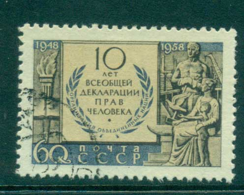 Russia 1958 Human Rights CTO lot42146