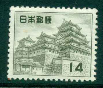 Japan 1956 14y Castle redrawn MLH lot42852