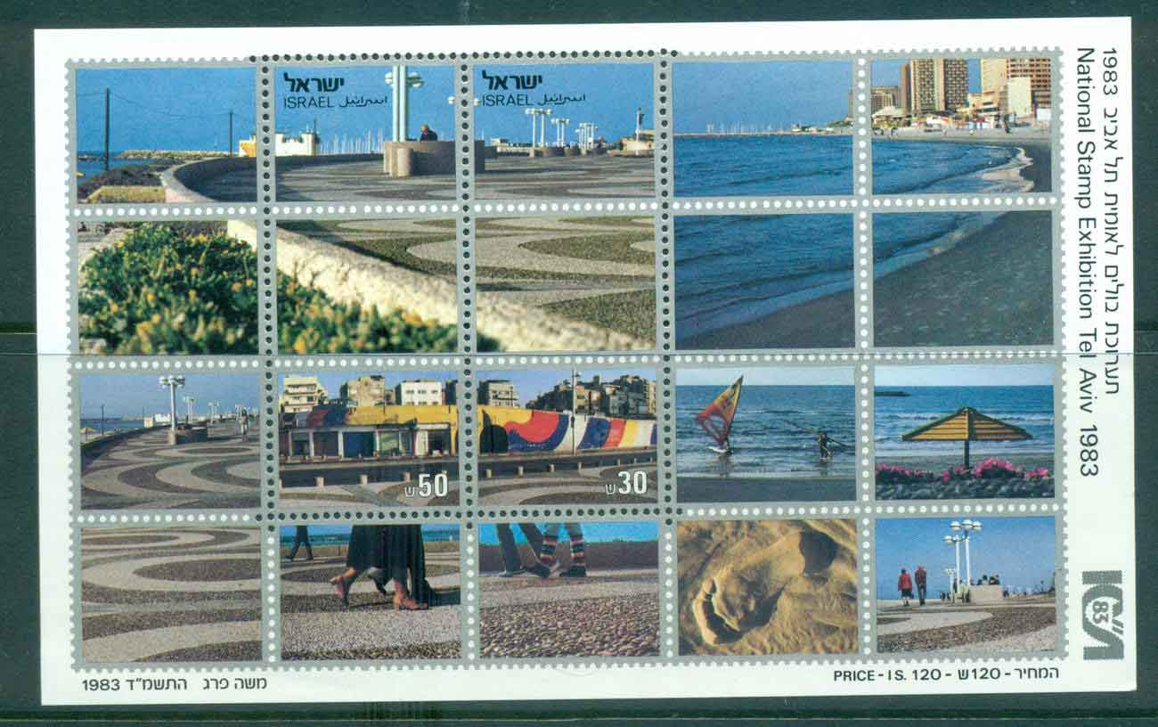 Israel 1983 Tel Aviv Seashore MS MUH lot43036
